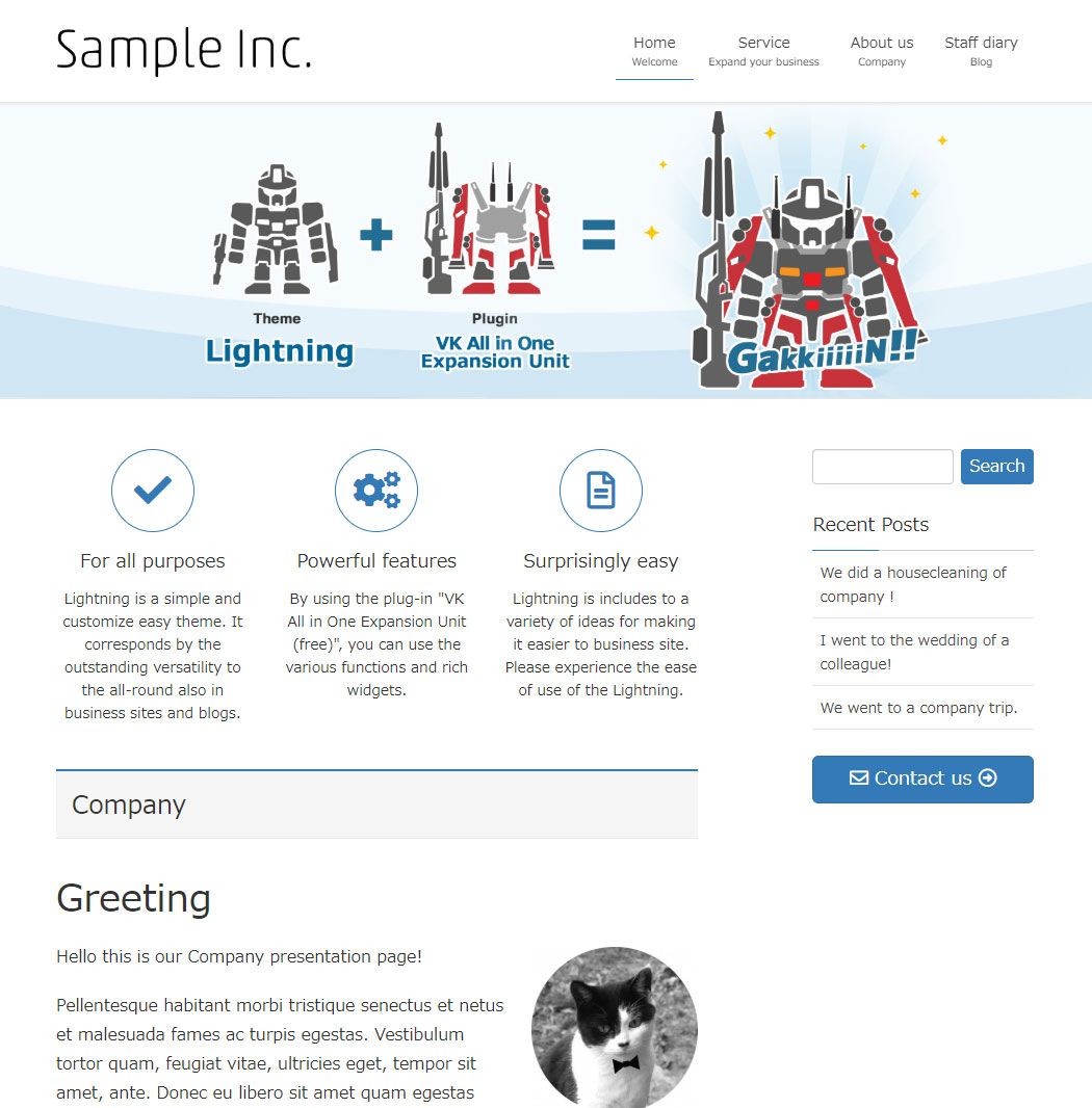Lightning WordPress Theme